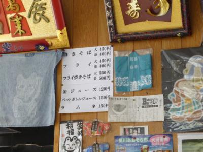 福乃家10147 (3)