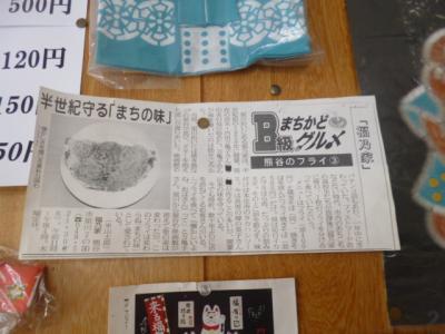 福乃家10147 (5)