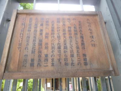 井元120800 (4)