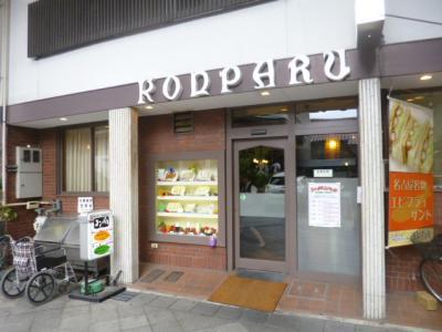 コンパル本店20856 (5)