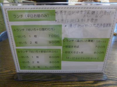 寶0311 (3)