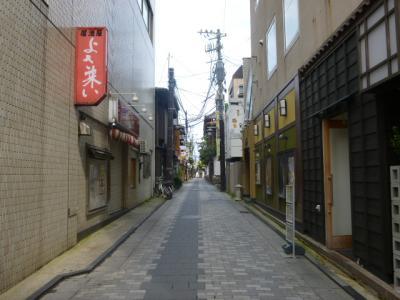 鍋茶屋通り239 (2)