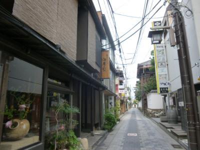 鍋茶屋通り239 (3)
