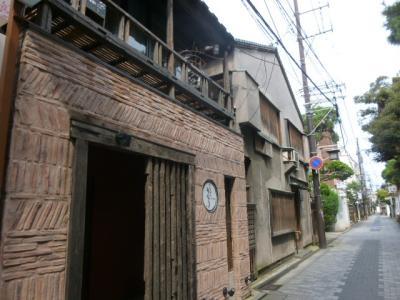 鍋茶屋通り239 (5)