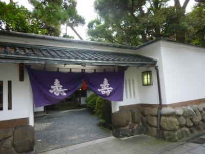 鍋茶屋通り239 (6)
