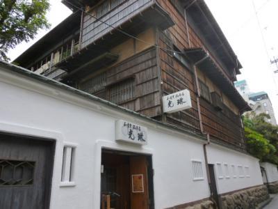 鍋茶屋通り239 (9)