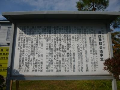 旧雄勝0659 (2)