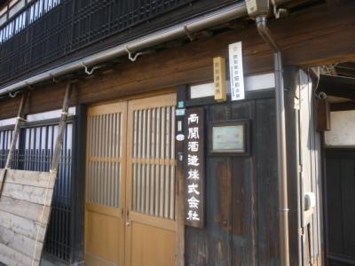 両関0641 (3)