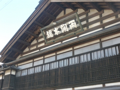 両関0641 (7)