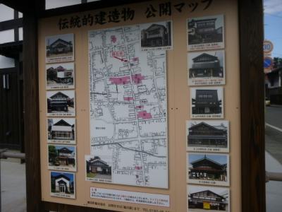 増田の町並み20638