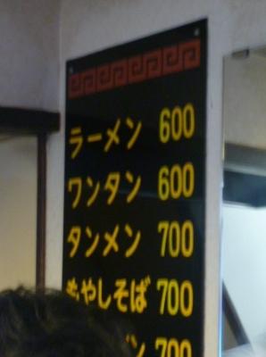 はつね0138 (8)