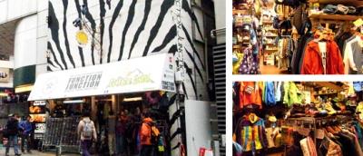 shibuya_shop.jpg