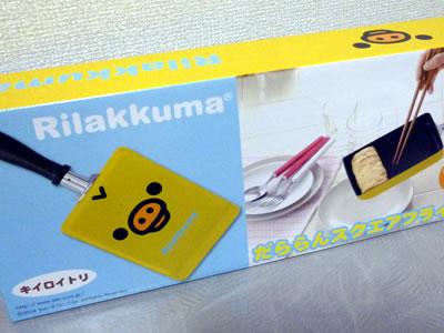 kiiro141201_01.jpg