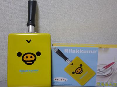 kiiro141201_04.jpg