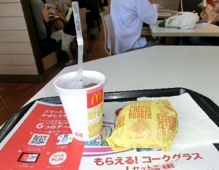 CIMG2008.遅い昼食JPG