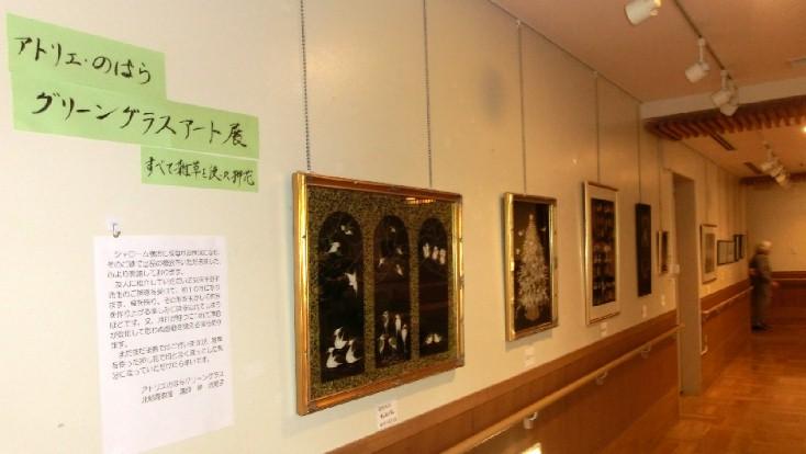 CIMG2006.グリーングラスアート展JPG
