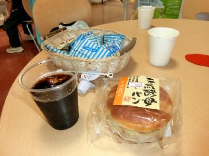 CIMG2066.活動センター喫茶JPG
