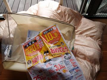 2013_09_22_巨人優勝01