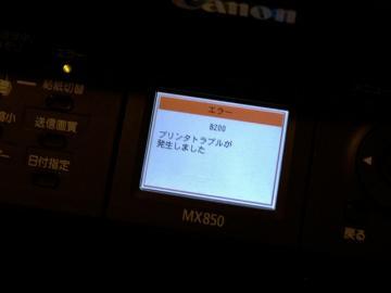 2013_08_11mx52301