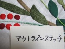 花タペ (6)