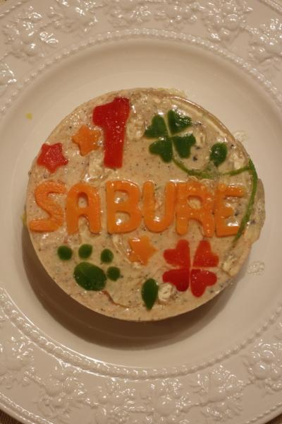 IMG_4323ケーキケーキ