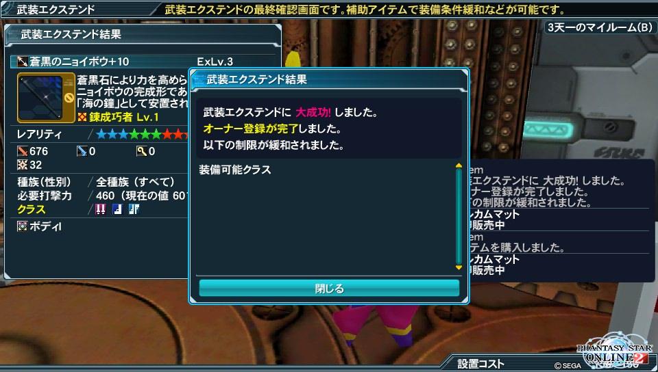 2014-01-17-235734.jpg
