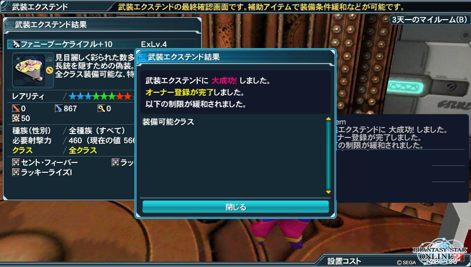 2014-01-22-234101.jpg