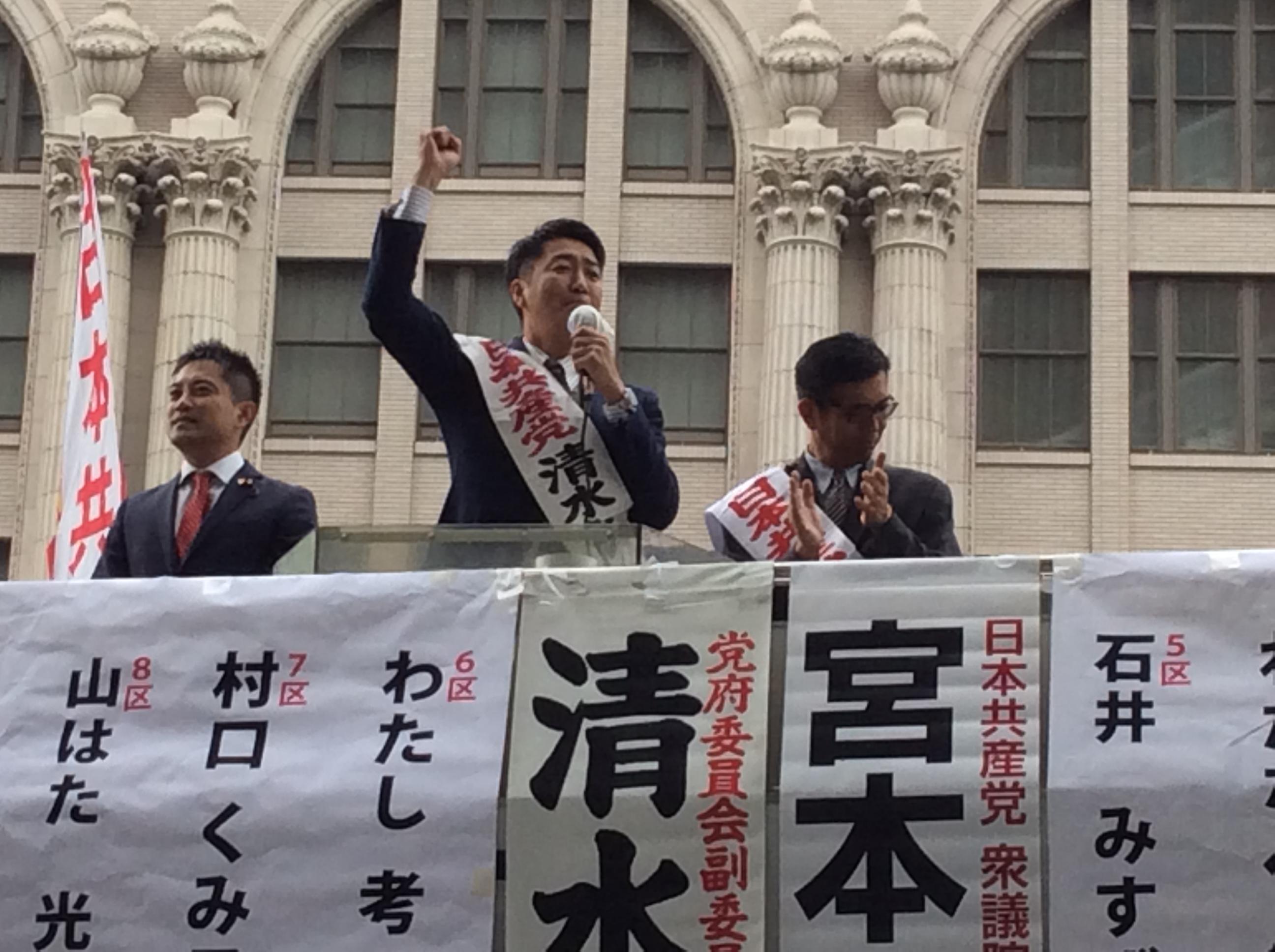 20141120総選挙街宣なんば19候補者