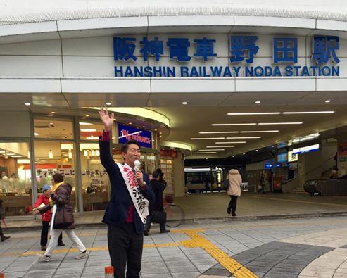 20141214 当選後の野田阪神前