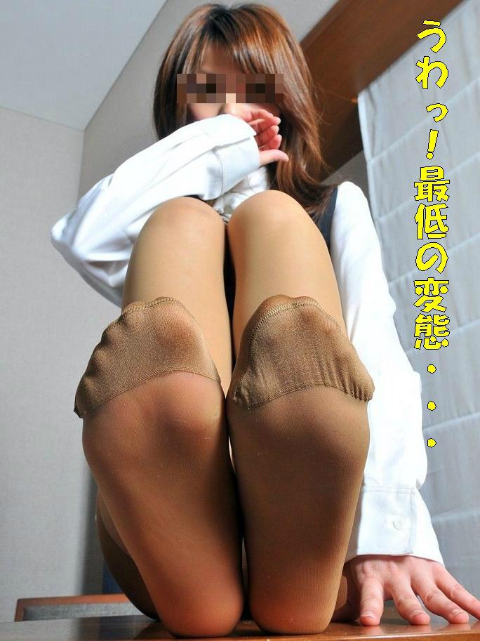 足舐め4_copy