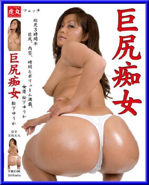 DVDJ3.jpg