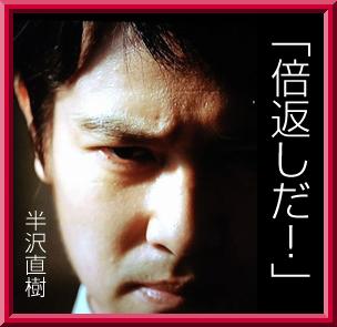 hanaza_naoki.jpg
