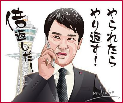 hannzawa3.jpg