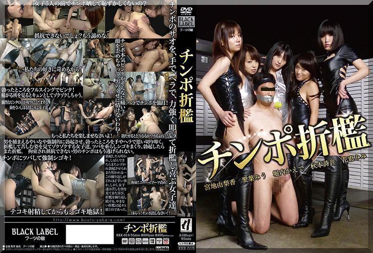 yakata1.jpg