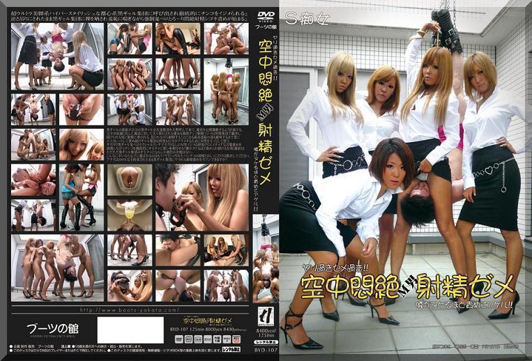 yakata6.jpg