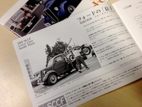 18sccf02.jpg
