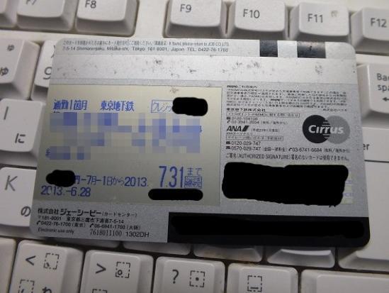 13070601.jpg