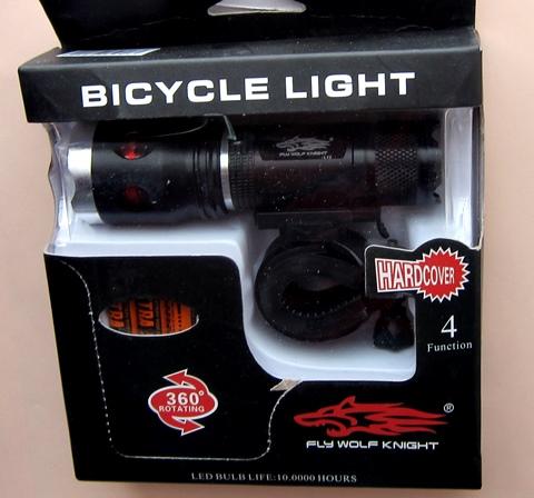 ライト2箱