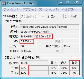 80%省電力(アイドル)