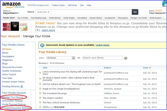 how to change my send to kindle email address