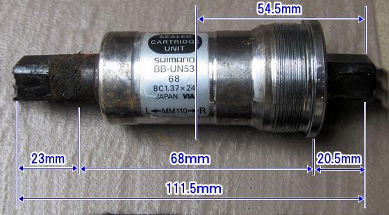 シマノ BB-UN53