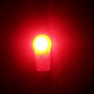 テールライト点灯