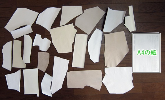 白い革300g