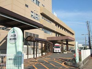300px-Hiroden_JA_Hiroshima_Hospital_Sta_03.jpg