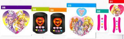 ドキドキ!プリキュア 響け愛の鼓動!なりきりプリキュア02