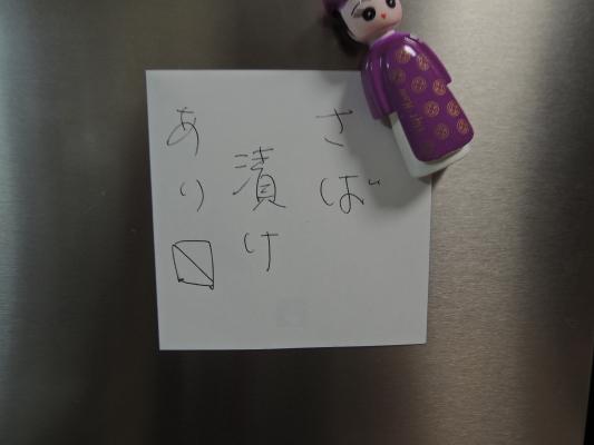 唐揚げIMG_0004