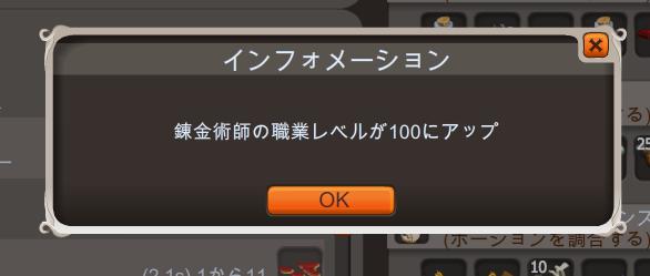 スクリーンショット(2013-11-14 1.21.48)