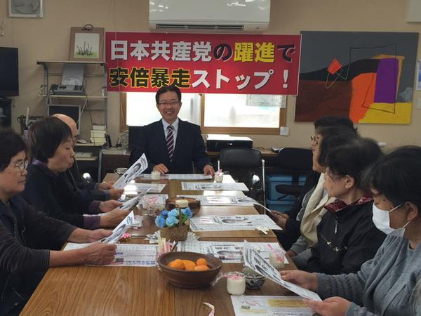 20141126日本共産党総選挙
