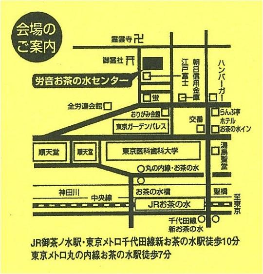 blog 労音お茶の水センターの地図