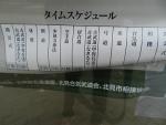 DSCN0038_201310160844282b3.jpg